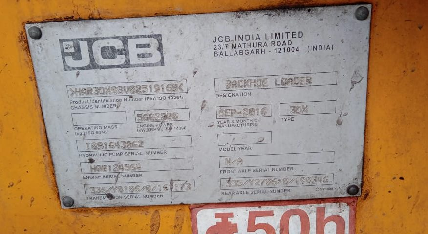 Used JCB 3DX